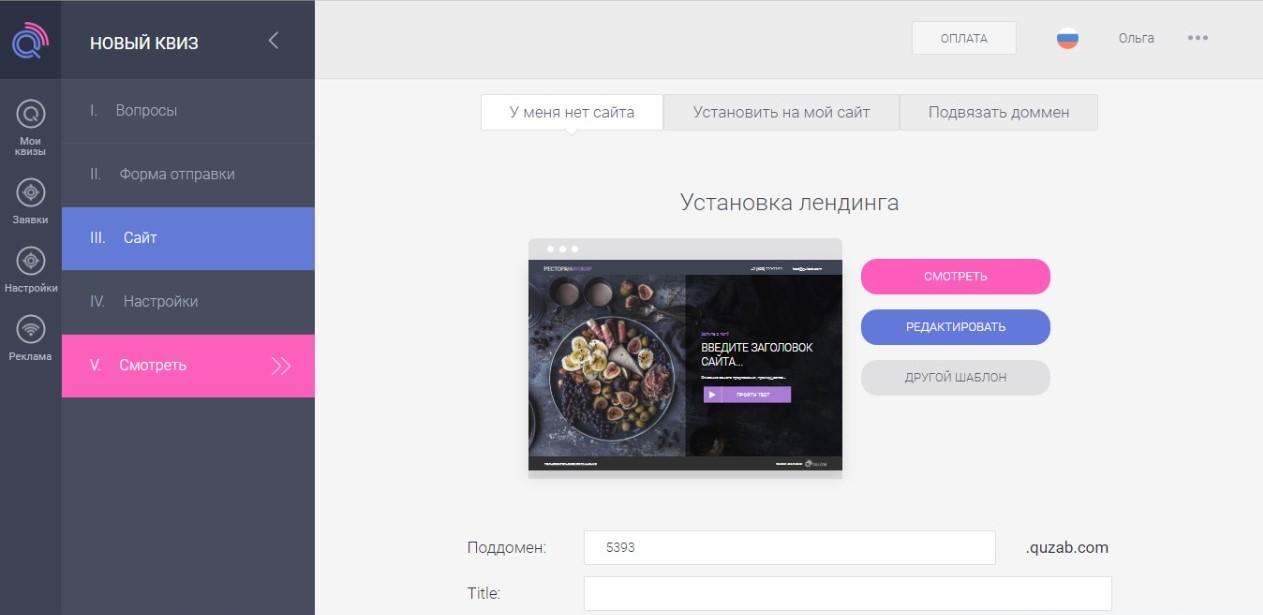 Топ бесплатных развлекательного онлайн сайтов скачать книги бесплатно интернет реклама